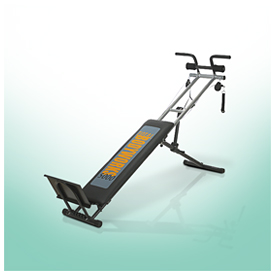 Click here for Weider Total Body Works 5000